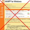 xampp_5_6_14_security