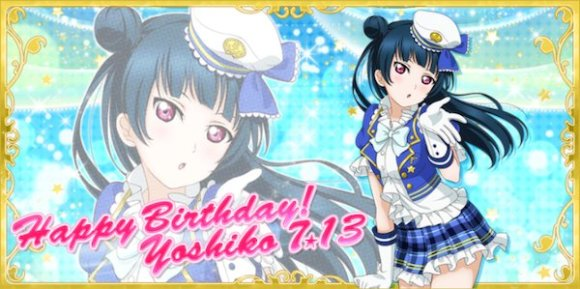 sukufesu_yoshiko_birth_day
