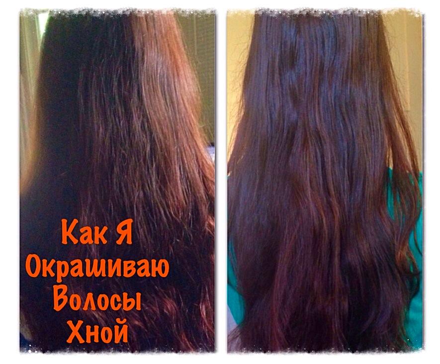 Как окрашивать седые и обесцвеченные волосы