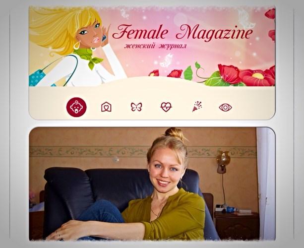 Нина Домнина с блога Female Magazine и ее подход к натуральному здоровому образу жизни для всей семьи