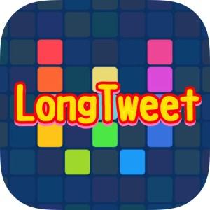 140文字以上でも連続ツイートできるWorkflowレシピ「LongTweet」を作ってみたので紹介します。