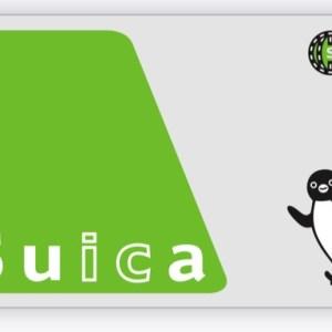 iPhoneにSuicaを登録したら駅の改札やバスの乗り降りが超絶便利になって、T-ポイントが7000ポイントも付いてきた!
