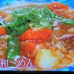 「ヒルナンデス!」からまかないレシピ2つ、和~メンとアッシュ・パルマンティエ