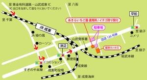 akira-map2