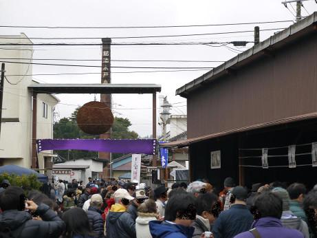 20150309_kidoizumi