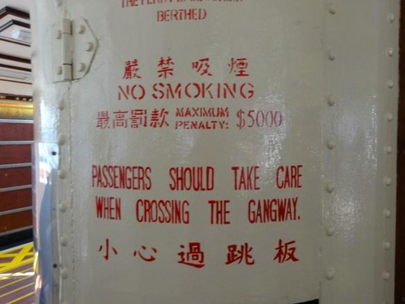 Star Ferry Hong Kong 14 HappyFace313