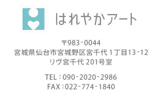 スクリーンショット 2015-08-24 10.50.04