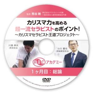 DVD002