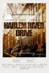 Harlem River Drive   Advanced Screening Monday, September 30th