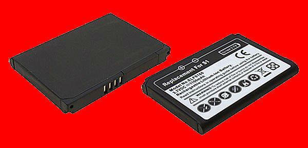 Cellphone-Battery in harlem