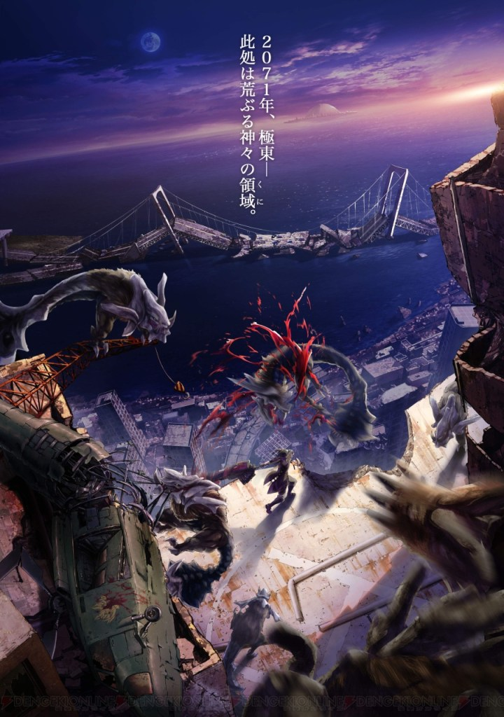 ゴッドイーター_Key_Visual_Haruhichan.com_God_Eater