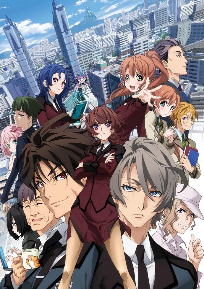 Active Raid Kidou Kyoushuushitsu Dai Hakkei Anime visual