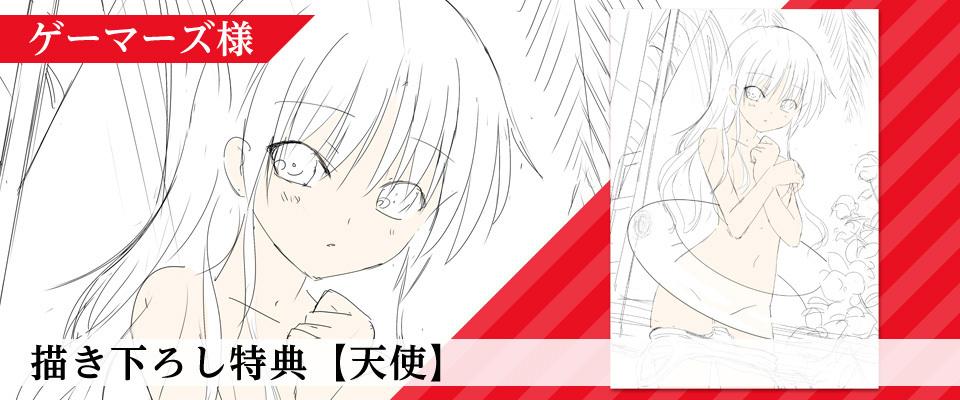 Angel Beats!-1st Beat- Pre-Order Bonuses Are Saucy haruhichan.com Angel Beats Visual Novel Pre-order bonus 4