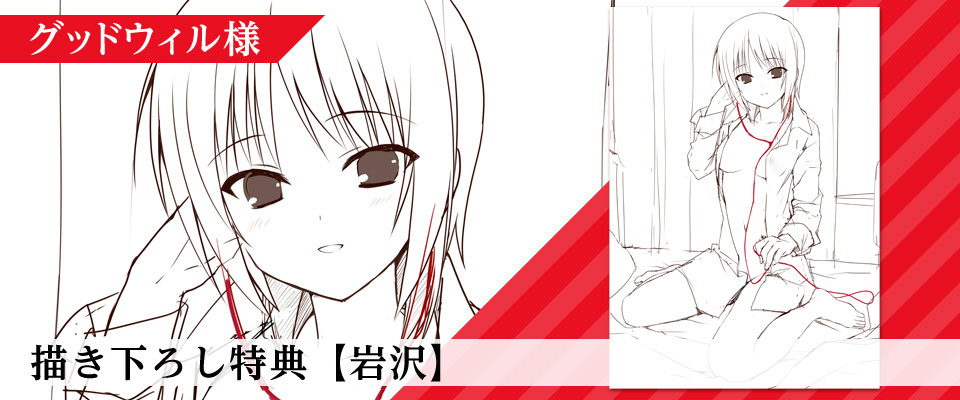 Angel Beats!-1st Beat- Pre-Order Bonuses Are Saucy haruhichan.com Angel Beats Visual Novel Pre-order bonus