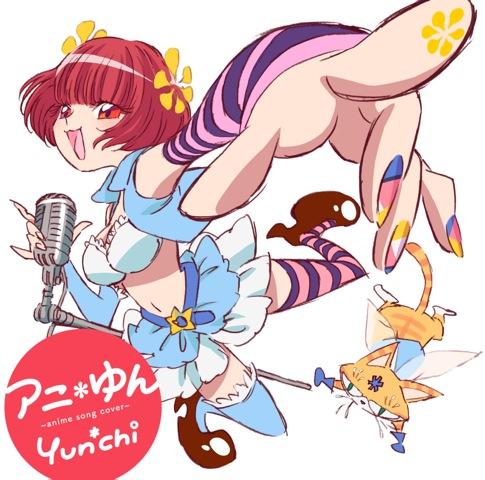 Ani yun - Anime Song Cover