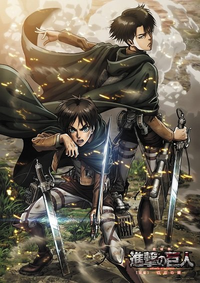 Attack on Titan Wings of Freedom Eren and Levi Poster Previewed haruhichan.com Shingeki no Kyojin Movie 2 Jiyuu no Tsubasa