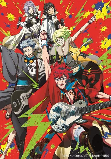 Bakumatsu Rock key visual Anime Trending Rankings of Summer 2014   Week 1