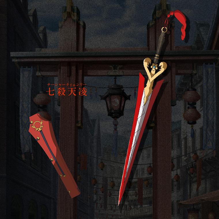 Chaos-Dragon-Anime-Character-Design-Meryl-Sherbet