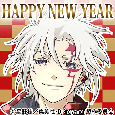 D.Gray-Man Prepares for New 2016 Anime with New Year's Icons 4
