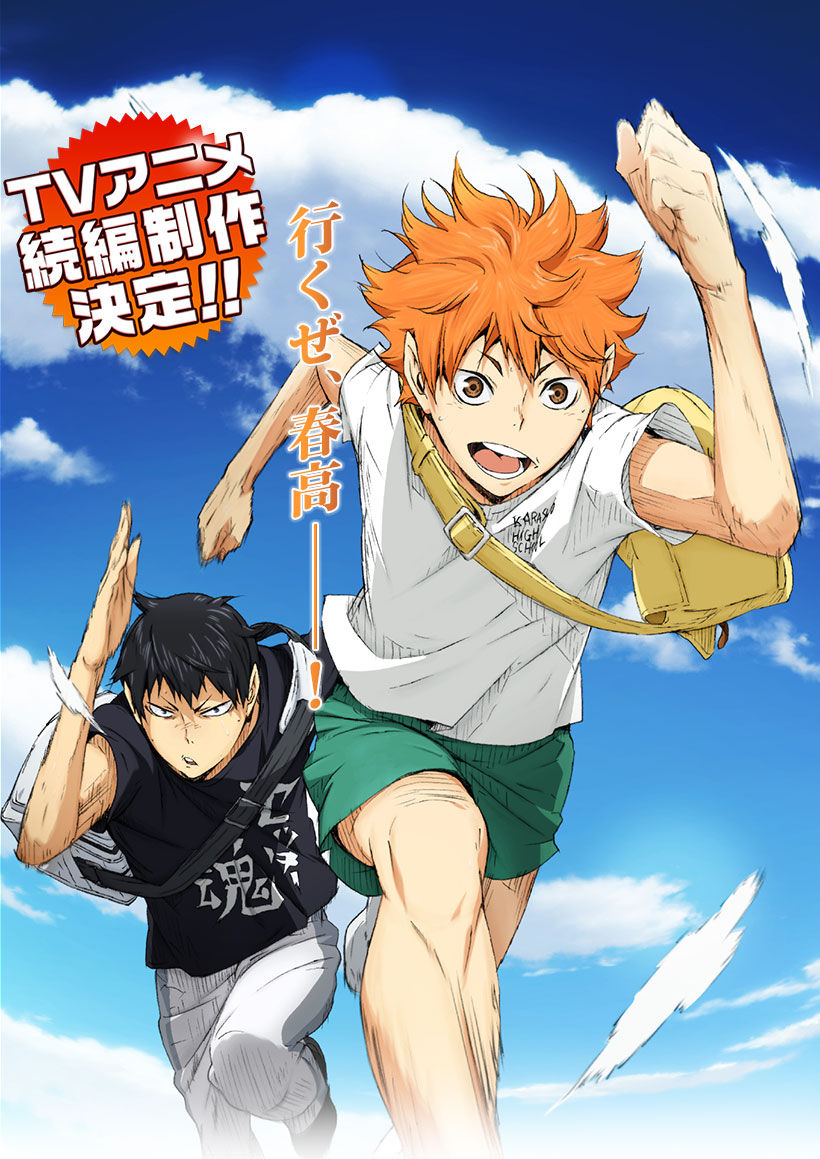 Haikyuu!! 2 Visual haruhichan.com Haikyuu!! 2nd season