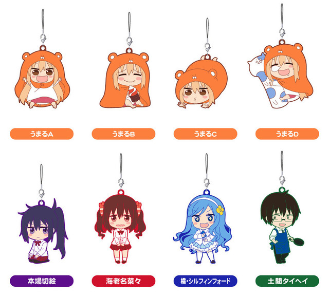 Himouto-Umaru-chan-straps