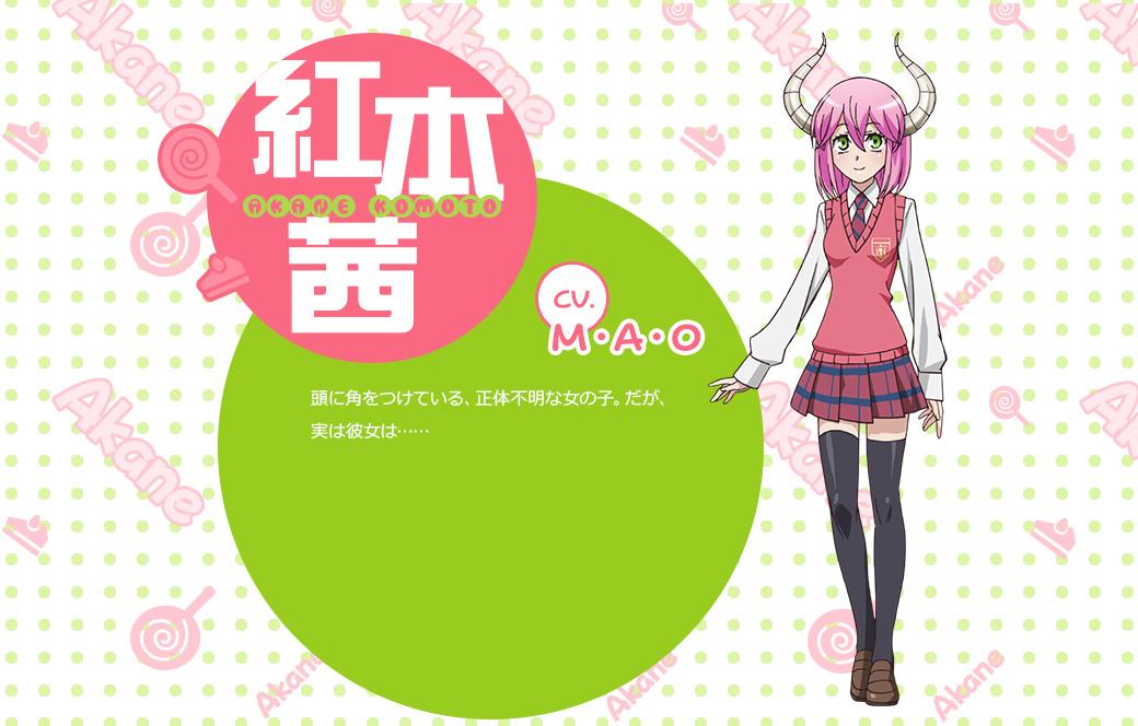 Jitsu-wa-Watashi-wa-Anime-Character-Designs-Akane-Koumoto
