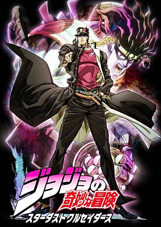 JoJos-Bizarre-Adventure-Stardust-Crusaders-anime