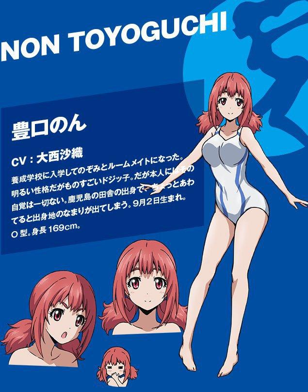 keijo-tv-anime-character-designs-non-toyoguchi-1