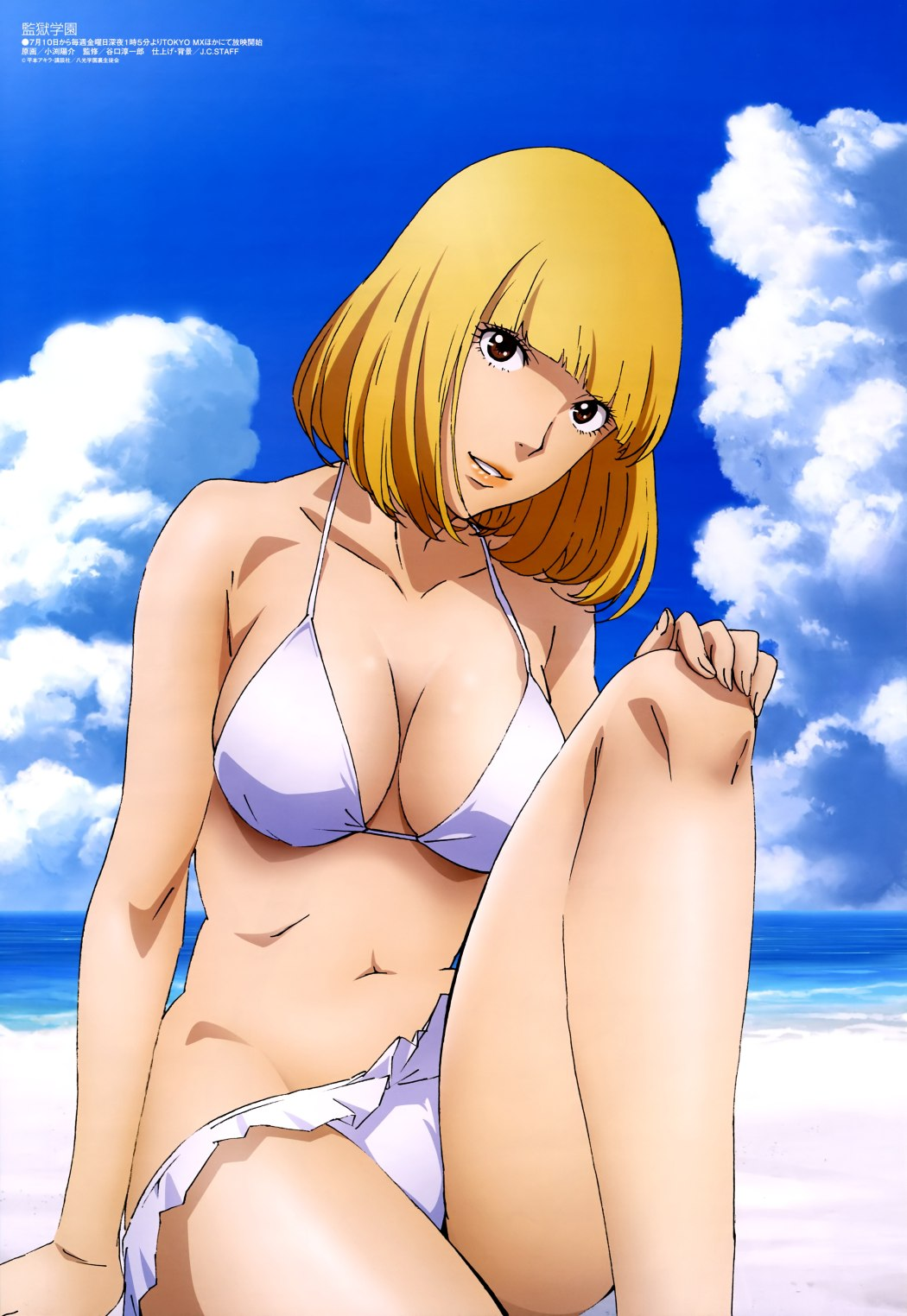 Megami-Magazine-August-anime-posters prison school