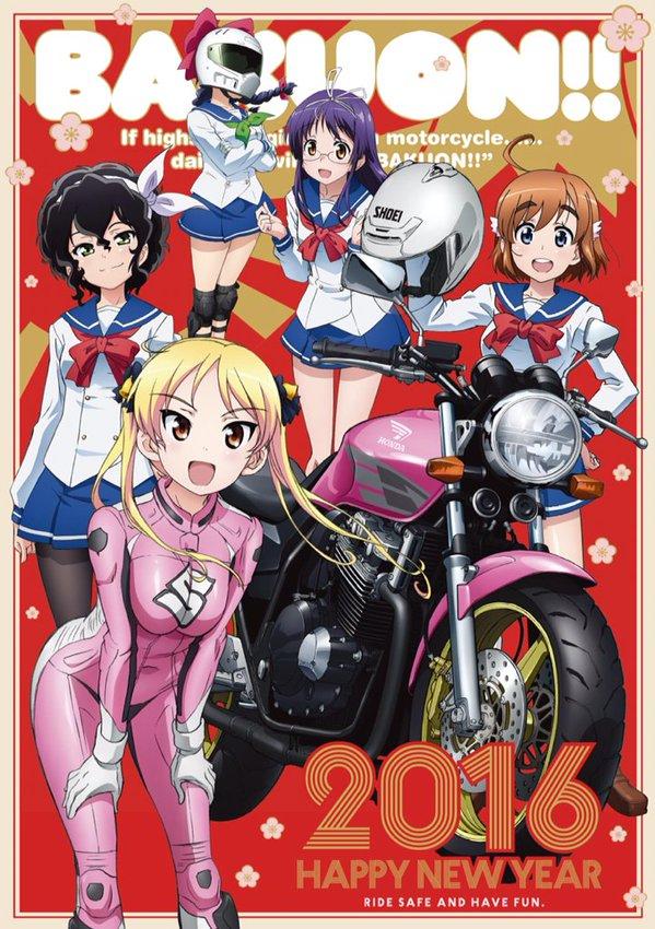 Motorcycle Girl Themed Manga Bakuon!! Welcomes 2016
