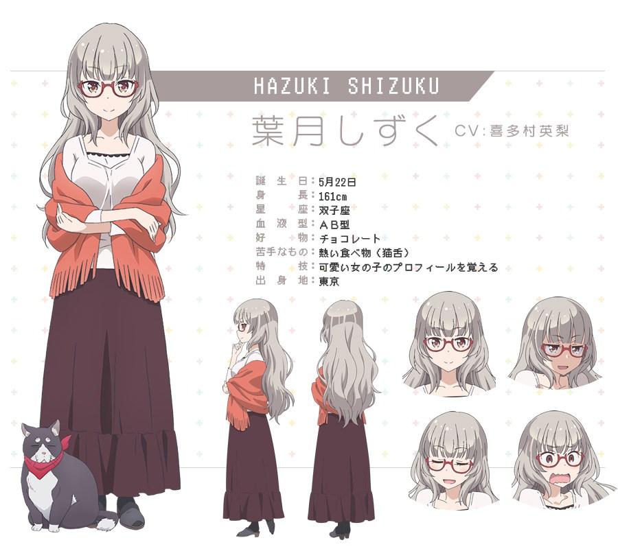 New-Game-TV-Anime-Character-Designs-Shizuku-Hazuki