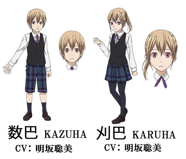 Noragami Aragoto Additional Cast Announced character design 5