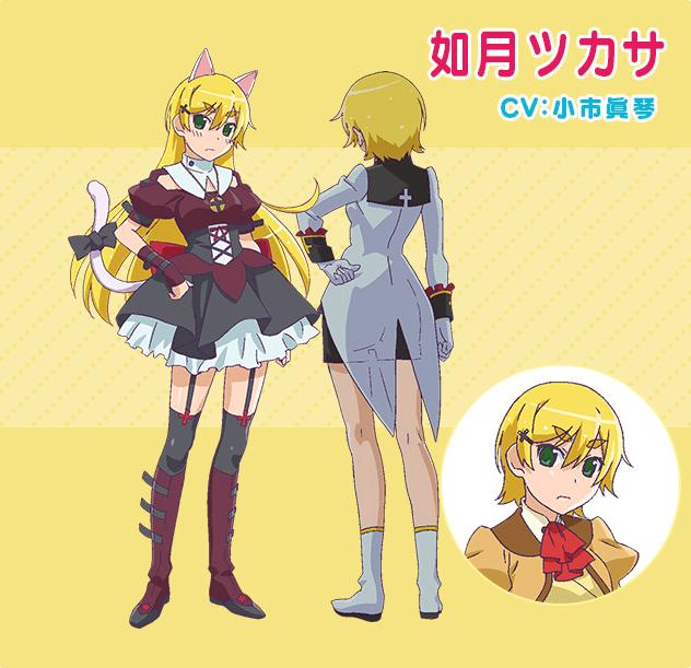Nurse Witch Komugi-chan R Character designs Tsubasa Kisaragi