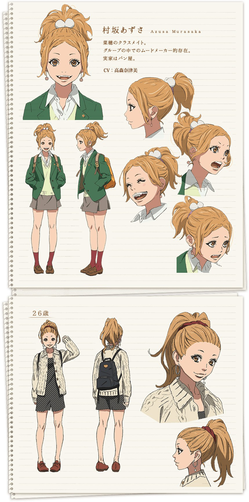 Orange-Anime-Character-Designs-Azusa-Murasaka