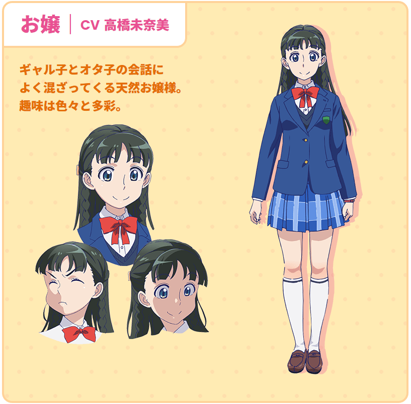 Oshiete! Galko-chan Anime character designs Ojou
