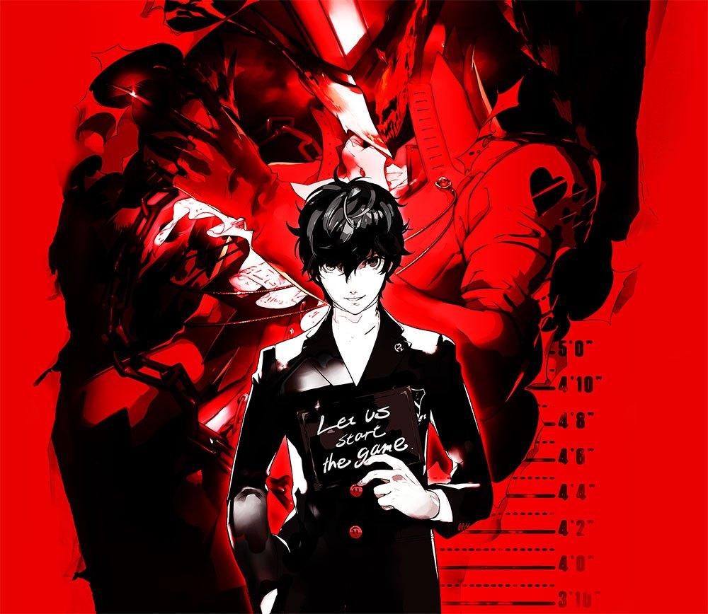 Persona 5 game visual