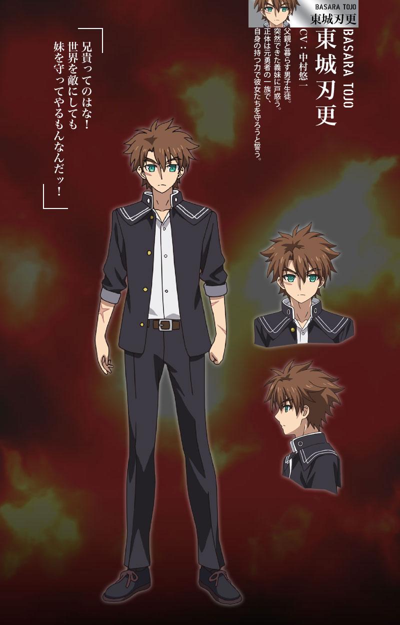 Shinmai-Maou-no-Testament_Haruhichan.com Anime-Character-Design-Basara-Toujou
