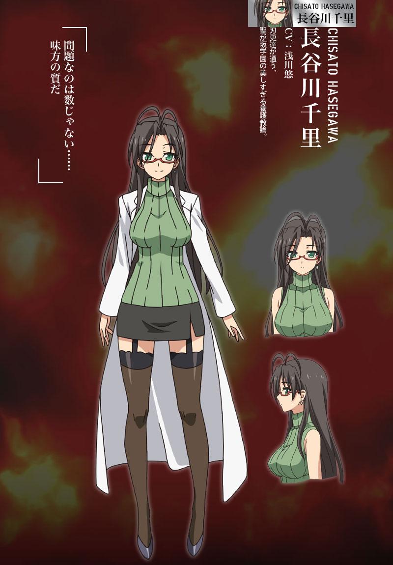 Shinmai-Maou-no-Testament_Haruhichan.com Anime-Character-Design-Chisato-Hasegawa
