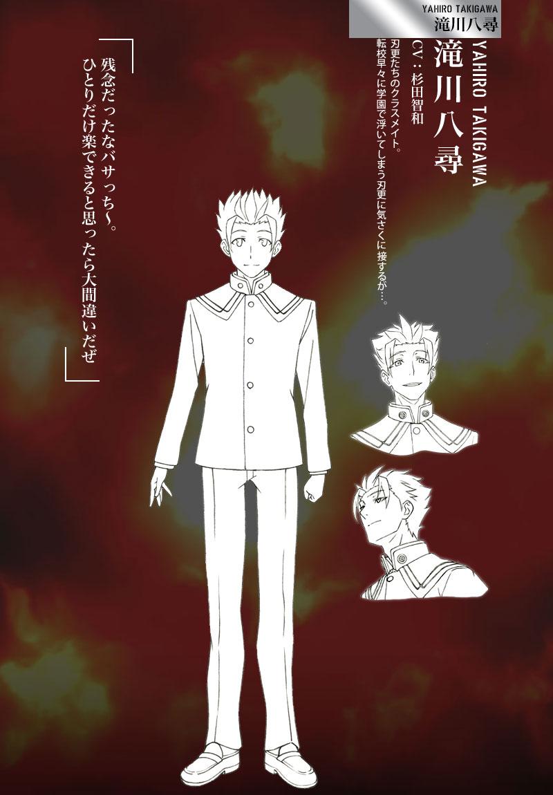 Shinmai-Maou-no-Testament_Haruhichan.com Anime-Character-Design-Yahiro-Takigawa