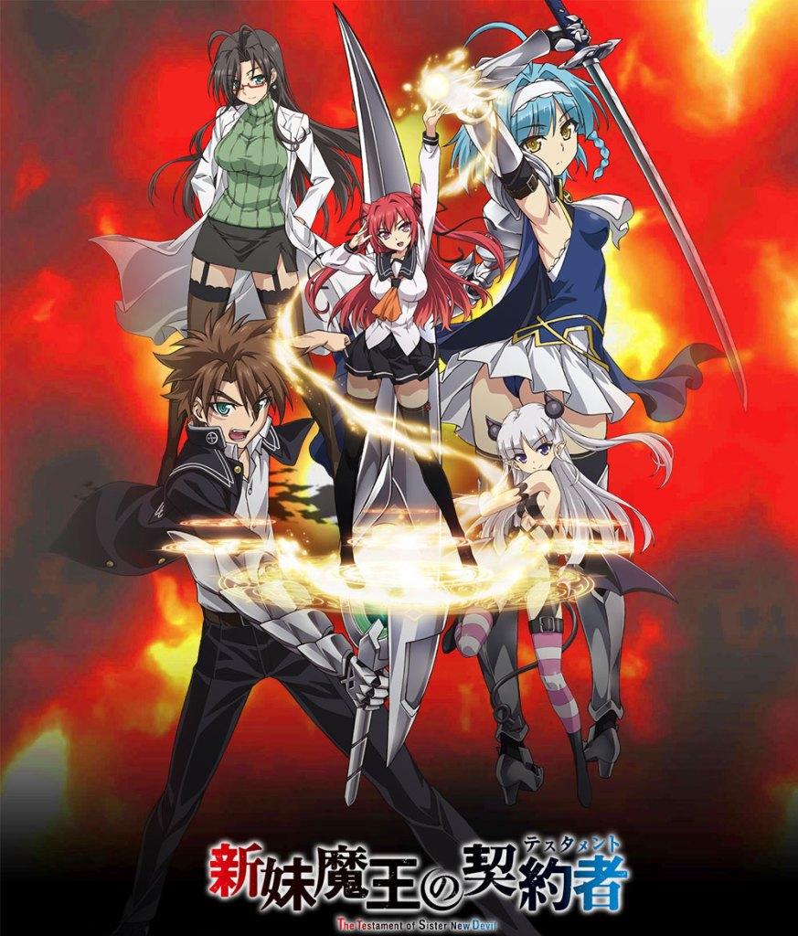 Shinmai-Maou-no-Testament_Haruhichan.com Anime-Visual