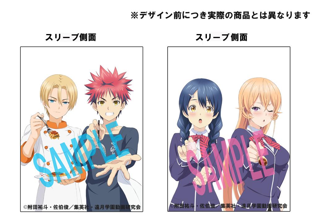 Shokugeki no Souma Blu-ray anime Bonus Tsutaya