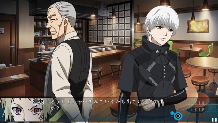 Tokyo Ghoul Jail gameplay screenshot 2