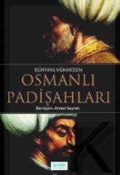 osmanli_padisahlari_ahmet_seyrek