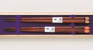 会津塗夫婦箸
