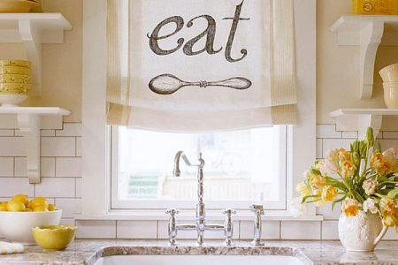 11 kitchen window treatments