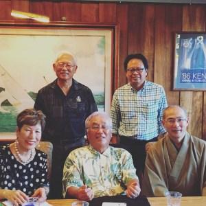 Nisei Veterans Legacy Center とNPOハワイシニアライフ協会がコラボ