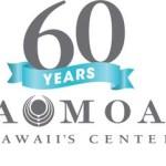 アラモアナセンターが創業60周年を記念