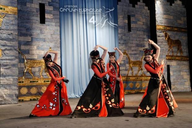 Yerevan Armelad parayn hamuyt