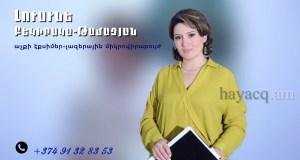 Lusine Achqi luys_2.mp4.Still001