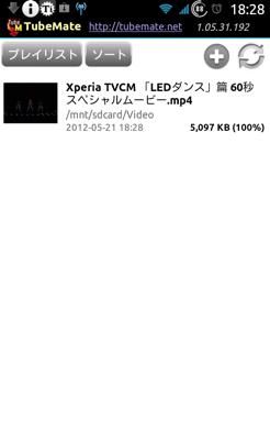 Screenshot 1337592530775